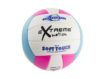 М'яч волейбол. №VB0119(50)