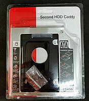 Кишеня для HDD Caddy 9.5 мм