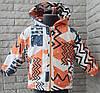 Куртка-парку весняна на хлопчика 0,5-4 роки в роздріб