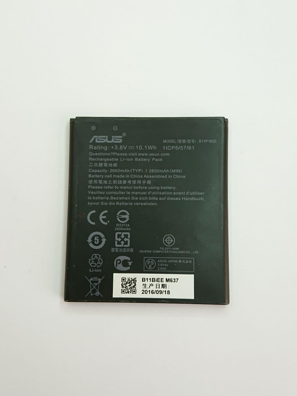 Акумуляторна батарея (АКБ) Asus B11P1602 для B500KL, ZB500KG Zenfone Go, ZB501KL ZenFone Live, 2660 mAh оригінал б.у.