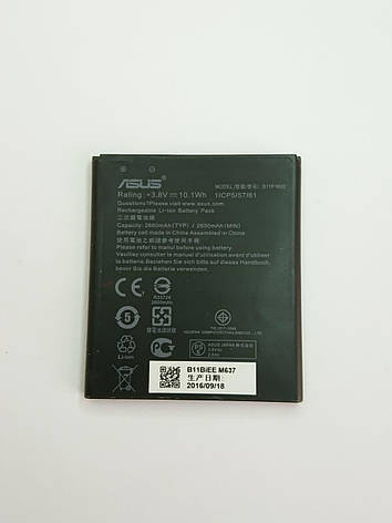 Акумуляторна батарея (АКБ) Asus B11P1602 для B500KL, ZB500KG Zenfone Go, ZB501KL ZenFone Live, 2660 mAh оригінал б.у., фото 2