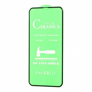Захисне скло CERAMIC для iPhone 12/12 Pro чорний