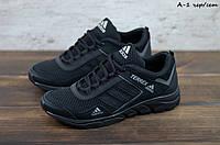 ТОП Мужские кроссовки Adidas Terrex 2021 кросовки Сетка весна лето, чоловічі кросівки літні Адідас