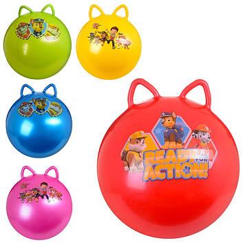 М'яч для фітнеса з вушками 50см, 400гр, ЩП, в пакунку,3види,19х16х6см №MS1583-1(25)