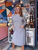 """Жіноча в'язана сукня """"SONYA"""" (Лаванда, сірий, фіолетовий, малина,40/42, 44/46, 48/50, 50/52, 52/54, 54/56)"""
