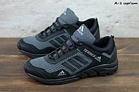 ТОП 2021 Мужские кроссовки Adidas Terrex 2021 светлые кросовки Сетка лето, кроси чоловічі кросівки літні море.