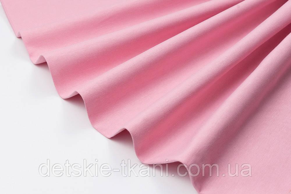 Лоскут однотонной ткани Duck цвет насыщенно-розовый 50*45 см