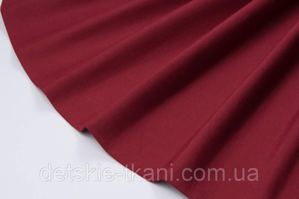 Лоскут однотонної тканини Duck бордового кольору 50 * 45 см