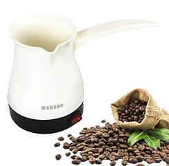 Электрическая кофеварка-турка Marado белая