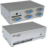 Сплитер VGA 1x4 MT-VIKI (1920x1440, 250MHz), металлический, DC-9V, 300mA, MT-2504