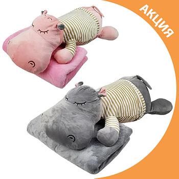 ✨ Бегемот 3 в 1 игрушка подушка с пледом внутри хороший подарок ✨