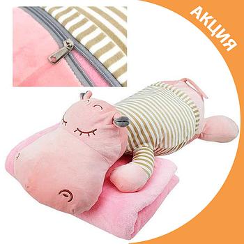 Плед игрушка подушка 3в1 Бегемотик (цвет розовый/серый)