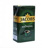 Кофе молотый Jacobs Kronung 500 г. - Германия