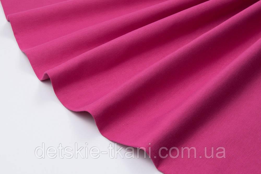 Лоскут однотонної тканини Duck кольору фуксії 50 * 45 см