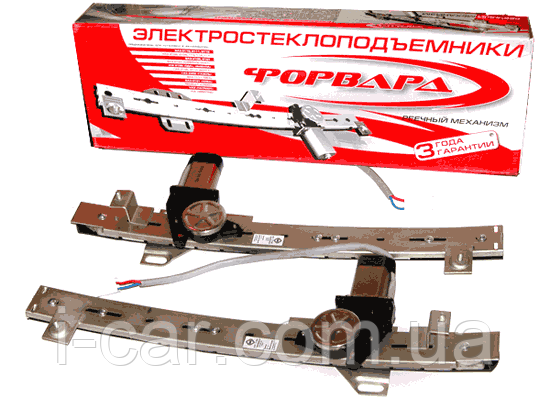 ЭСП реечные Форвард ВАЗ 2109, 2114, 2115 (на передние двери)