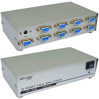 Сплиттер VGA на 8 портов MT-VIKI (1 гнездо VGA - 8 гнезд VGA), металл, DC-9V, 5W (MT-1508)