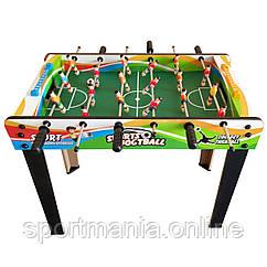 Настільний футбол Guangyu QZH112669