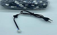 Адаптер для приставки Т2 5V ADAPTOR QFD-050200
