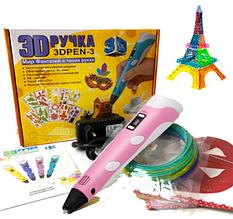 Электронная 3D ручка + Трафареты + Комплект пластика (PLA) 3 цвета