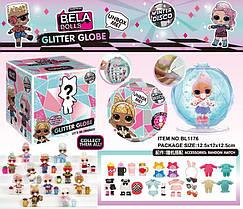 Кукла по типу лол глитер в шаре сюрприз(L.O.L Л.О.Л. сюрприз)BELA DOLLS блестящие волосы