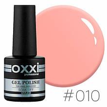 Гель-лак Oxxi Professional №010 (блідий рожево-кораловий, емаль), 10мл