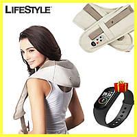 Ударный массажер для шеи и плеч Cervical Massage Shawls + Подарок Фитнес браслет!