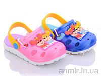 """Крокси дитячі для хлопчика літні 462 mix силікон (26-30) """"Favorite shoes"""" купити оптом 7км"""