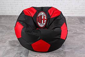 Кресло мешок ФК Милан мяч XXL (150) oxford 600 Milan