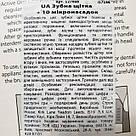 Уход за брекетами. Щетка +Ершики для зубов 10 шт., фото 8