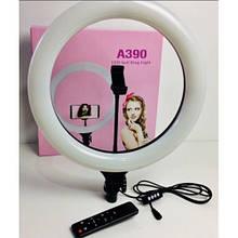 Кольцевая лампа A-390 с пультом без штатива 39см