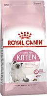 Сухой корм Royal Canin Kitten для котят 4 кг
