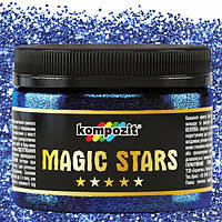 Глітер KOMPOZIT MAGIC STARS 60гр