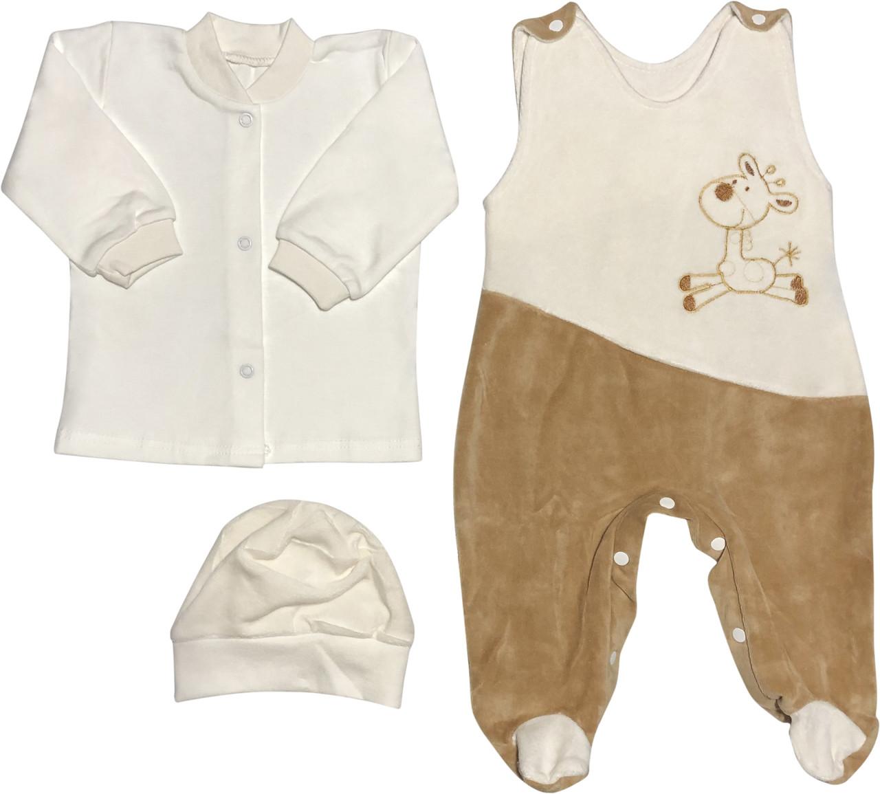 Костюм для новонароджених малюків зріст 74 6-9 міс на хлопчика дівчинку комплект дитячий велюровий коричневий