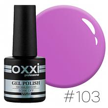Гель-лак Oxxi Professional №103 (ліловий, емаль), 10мл