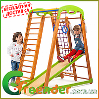 Детские спортивные комплексы для дома Кроха - 2 мини