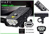 Мощная велосипедная фара TRLIFE + Функция POWERBANK (3000LM, 10.000mAh, T6*5, USB Type-C, IPX5, 21700*2)