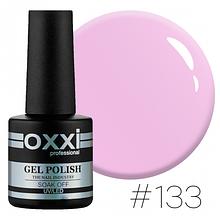 Гель-лак Oxxi Professional №133 (світлий пурпурний, емаль), 10мл