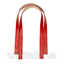 Ручки пришивные для шопперов (70*2 см), цвет красный