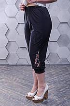Ультрамодные летние женские капри Аркада черный  (52-70)