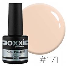 Гель-лак Oxxi Professional №171 (рожево-кремовий, емаль), 10мл