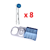 8 насадок для зубной щетки ORAL-B Sensitive (EBS17) + подставка с крышкой