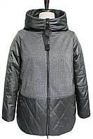 Демисезонная утепленная женская куртка San Crony SCW-IS398-C/932