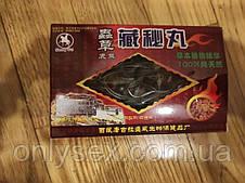 Тибетские пилюли Хуэй Чжун Дан свежак и оригинал