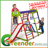 Шведская стенка детская Спортивный уголок «Юнга Plus 2»