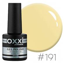 Гель-лак Oxxi Professional №191 (блідий жовтий, емаль), 10мл