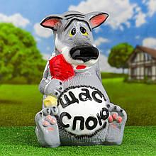 """Садовый декор Волк """"Щас спою"""" с мясом (46 см, керамика)"""