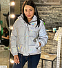 Стильная светоотражащая куртка женская 42-48 (в расцветках), фото 3