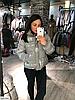Стильная светоотражащая куртка женская 42-48 (в расцветках), фото 4