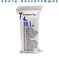 Scotchcast Plus 10,1см*3,6м, полимерный жесткий бинт (белый)