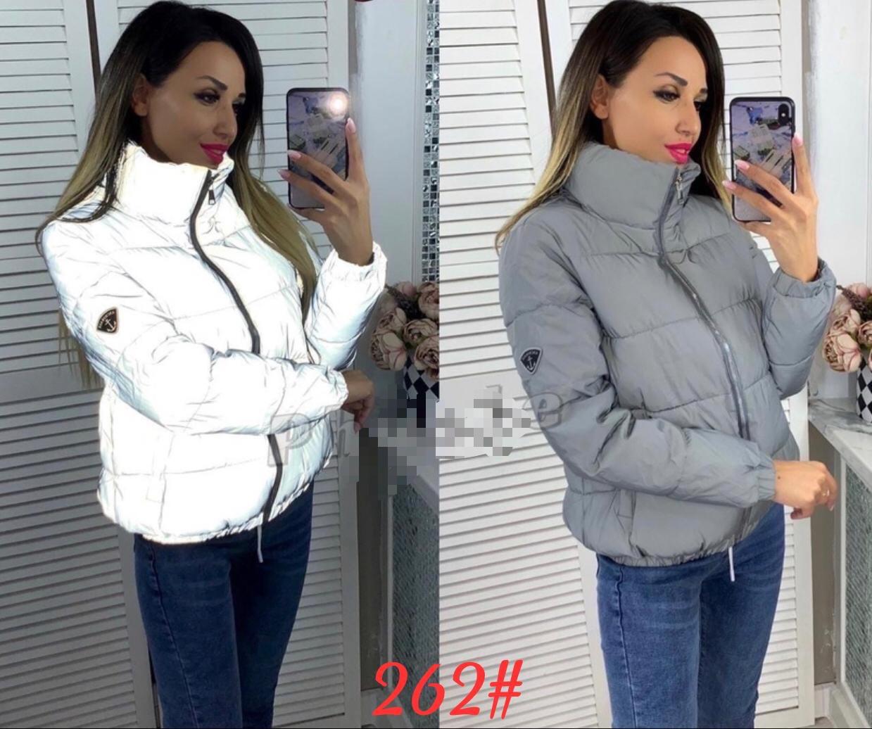 Светоотражащая короткая куртка стильная (42-48)